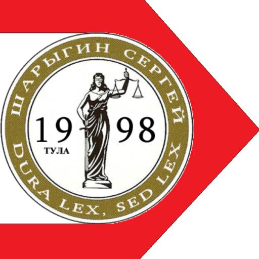 cropped-logotip