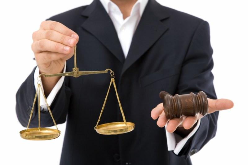 Консультация по  судебным  вопросам.